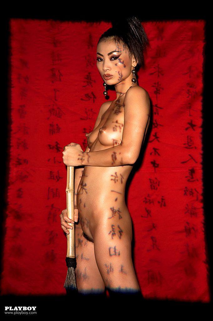 Bai Ling Naked 111